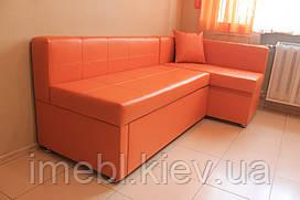 Мягкий кухонный уголок со спальным местом (Оранжевый)