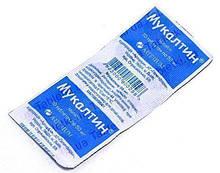 Мукалтин 0.05 г таблетки №10