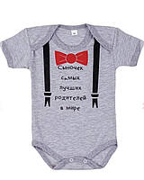 Боди для новородженного мальчика 62 размер
