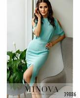 Женское платье с рукавом-доломаном