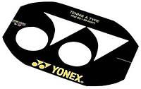 Трафарет для нанесения логотипа (теннис) Yonex AC502
