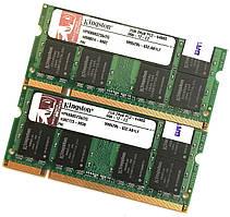 Пара оперативной памяти для ноутбука Kingston SODIMM DDR2 4Gb (2Gb+2Gb) 800MHz 6400S CL6 (HPK800D2S6/2G) Б/У
