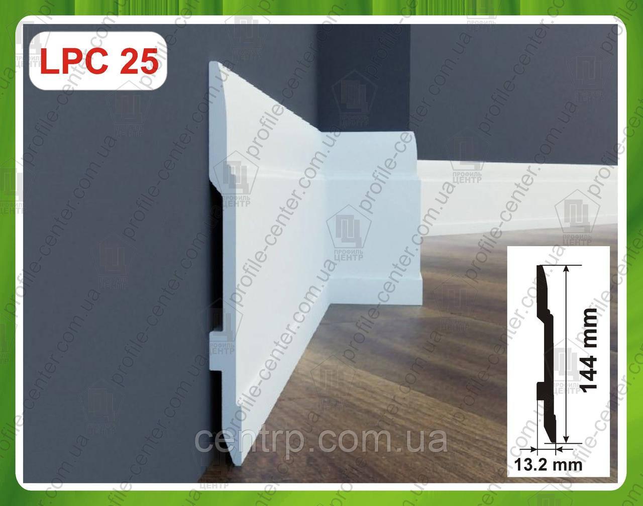Плинтус 144 мм напольный из дюрополимера LPC-25 Cezar Elegance