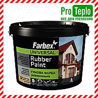 Краска резиновая для крыш, оцинковки, шифера, метала, дерева Farbex 1.2 кг, Красно-коричневая