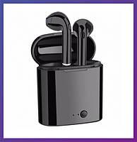 Беспроводные Bluetooth наушники HBQ I7S TWS Stereo Black