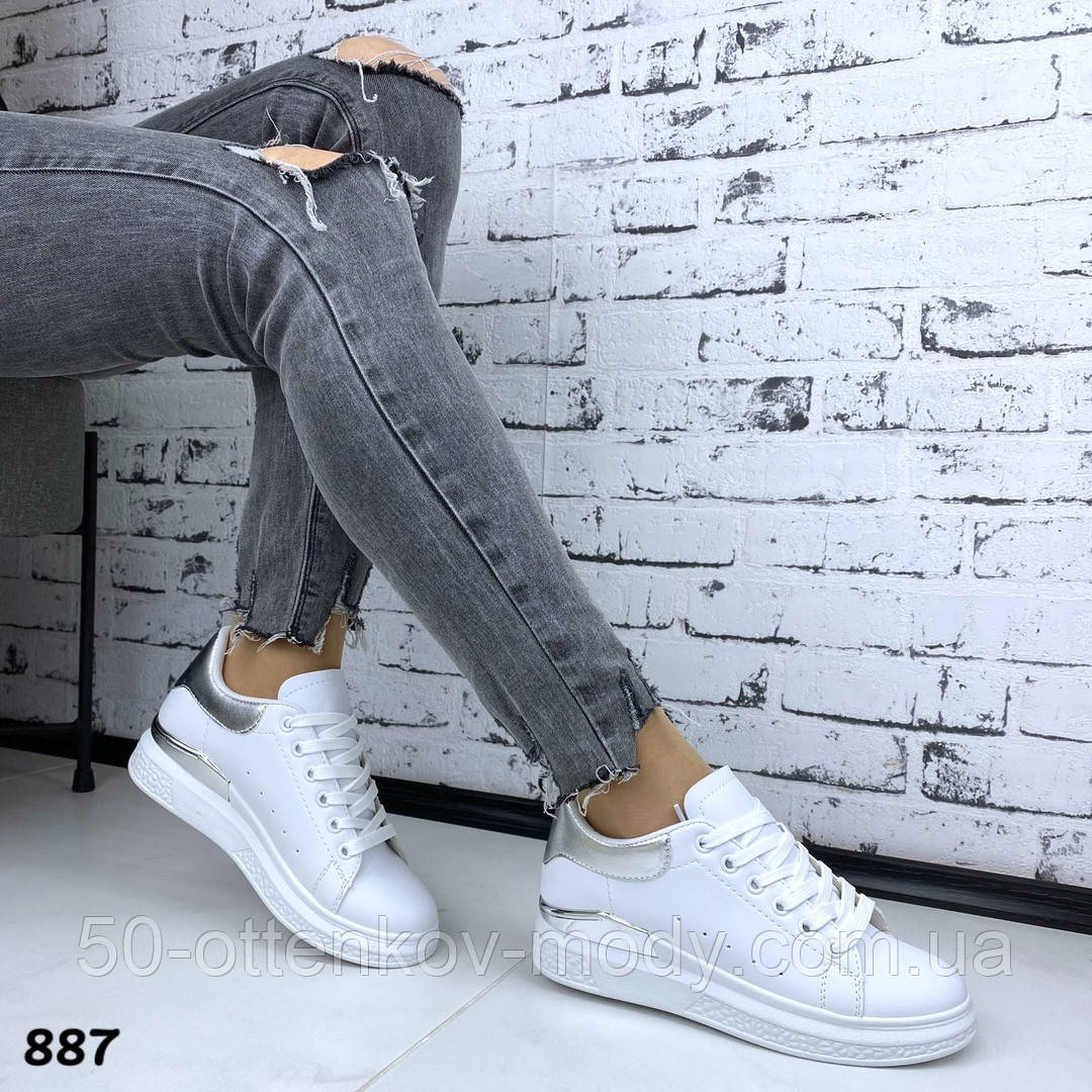 Женские кроссовки кеды белые с металлической вставкой