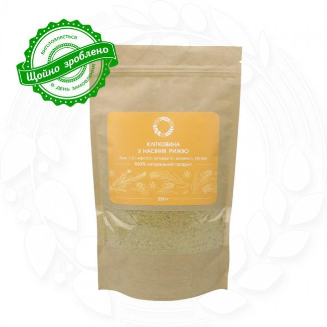 Клетчатка рыжея 0,25 кг. сертифицированные без ГМО