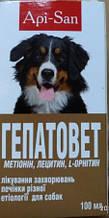 Гепатовет-суспензия для лечения печени собак API-SAN (Апи-Сан),25 грм