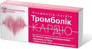Тромболик-кардио 100 мг таблетки №20