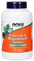 Комплекс минералов Now Foods - Calcium & Magnesium (120 капсул)