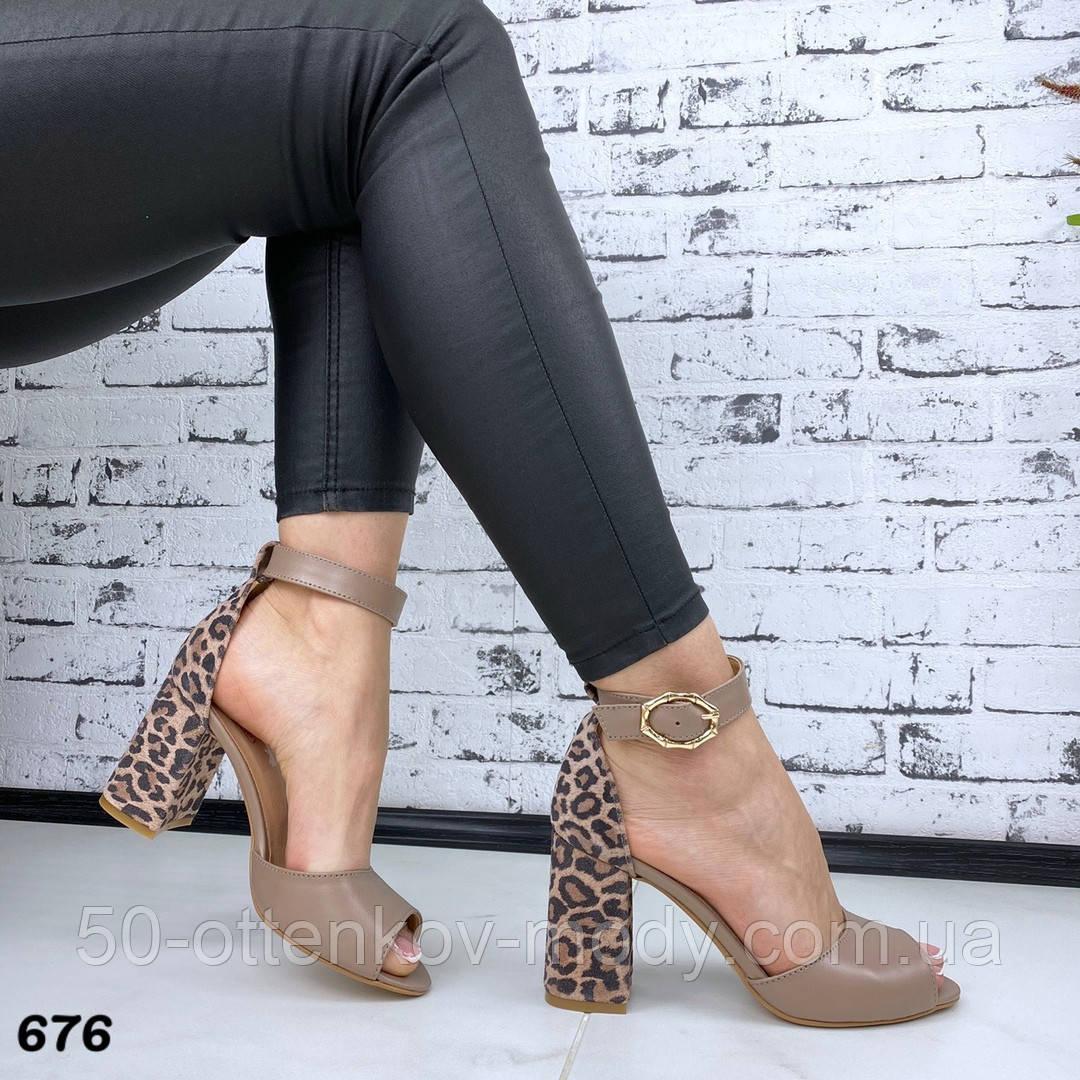Женские босоножки на удобном устойчивом каблуке с ремешком,натуральна кожа