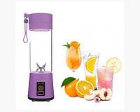 Блендер Фиолетовый Juice Cup Fruits USB, фото 1
