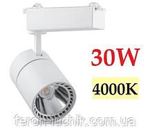 Трековий Світильник Feron AL103 30W 4000К Світлодіодний На Шинопровід Білий