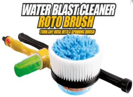 Вращающаяся щетка-насадка для шланга насадки Cleaner Roto Brush | Щетка с насадкой для шланга