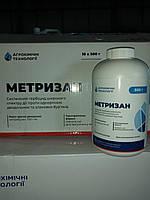 Метризан, 0,5кг (аналог Зенкор) - ПОЧВЕННЫЙ + СТРАХОВОЙ гербицид на картофель (метрибузин 700 г/кг), АХТ, фото 1