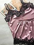 Женская шелковая пижама Modashoping –для дома и сна, розовый, размер 4XL, фото 2