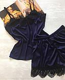 Женская шелковая пижама Modashoping –для дома и сна, темно-синий, размер XL, фото 2