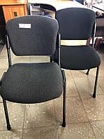 Крісло офісне Ера