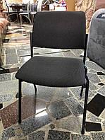 Крісло Ізіт
