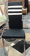 Крісло К-54
