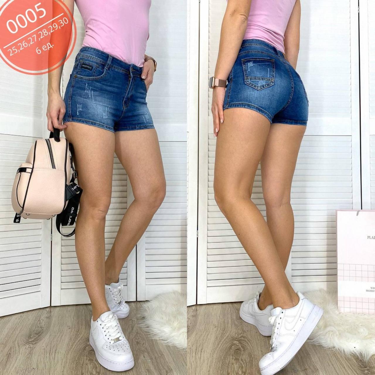 купить джинсовые тапочки женские