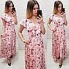 Сукня жіноча норма АВА111