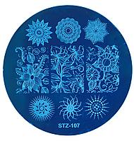 Пластина для стемпинга STZ-107
