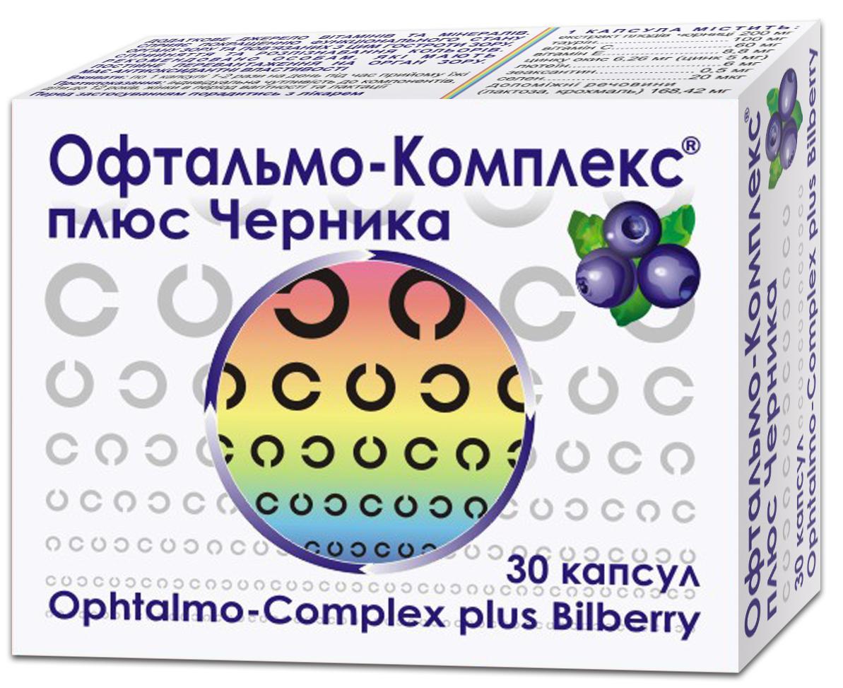 Офтальмо-комплекс плюс черника капсулы №30