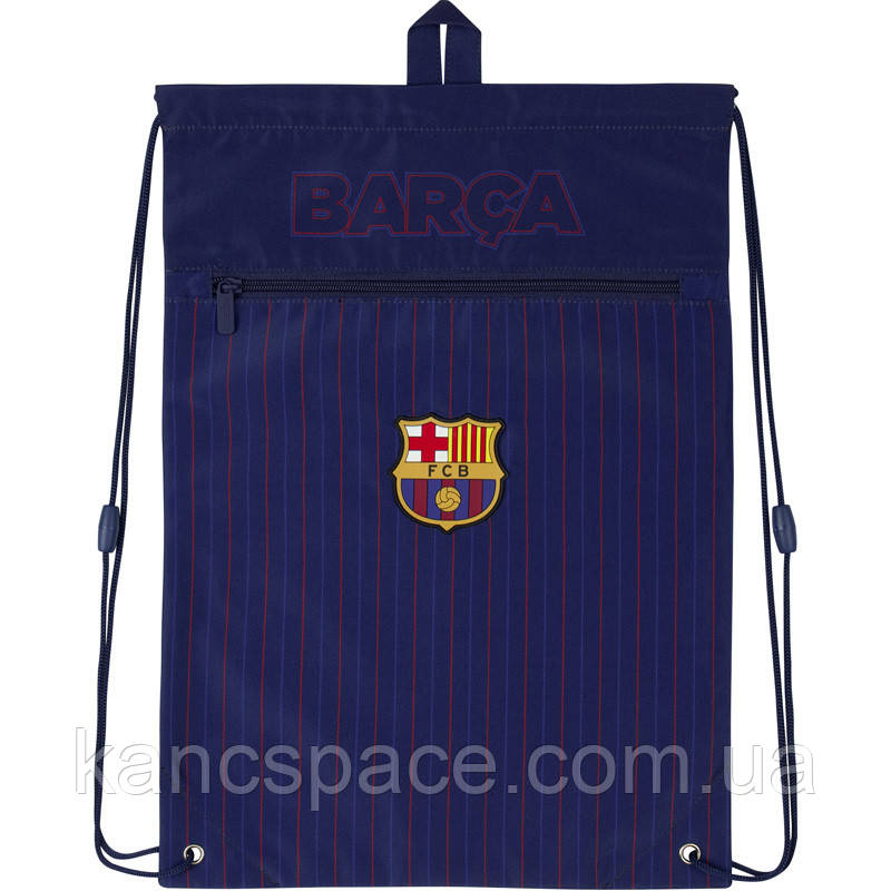 Сумка для взуття з кишенею Kite Education FC Barcelona BC20-601M