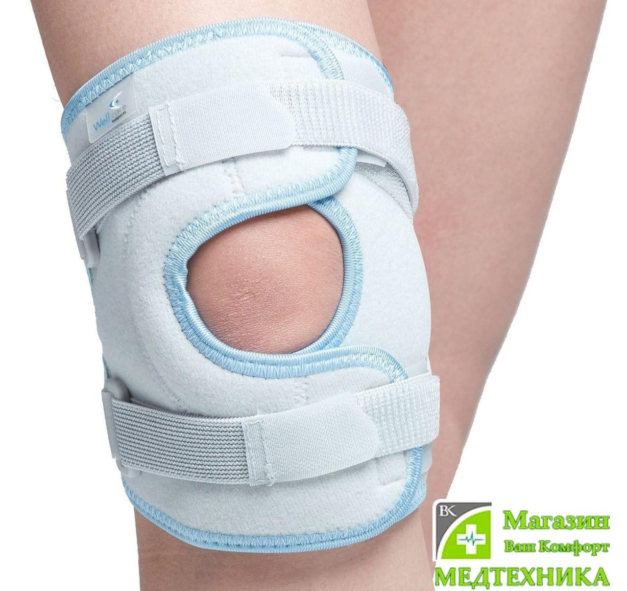 Бандаж на коленный сустав WellCare (ВеллКеа) модель 52034 разъемный