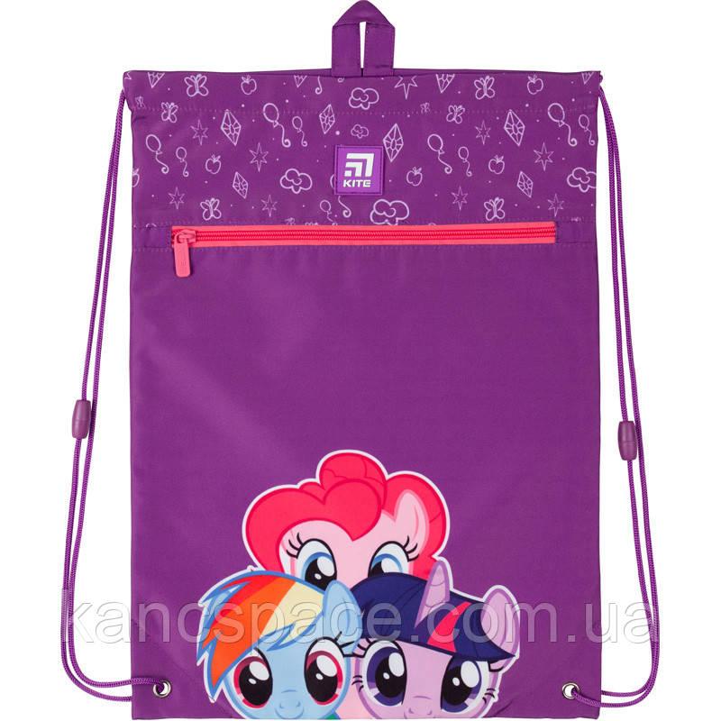 Сумка для взуття з кишенею Kite Education My Little Pony LP20-601M-2