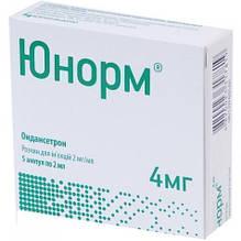 Юнорм 2 мг/мл раствор 2 мл ампулы №5