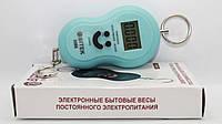 Весы электронные ручные BITEK BT-601 50кг (Кантер)