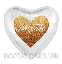 """Шар фольгированный сердце Агура (Agura) Люблю / золотое сердце, 19"""""""