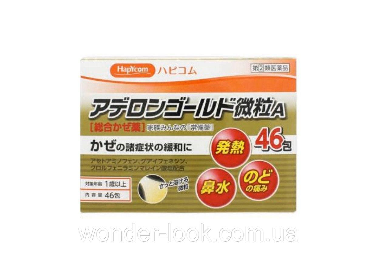 Hapycom пакетики Япония