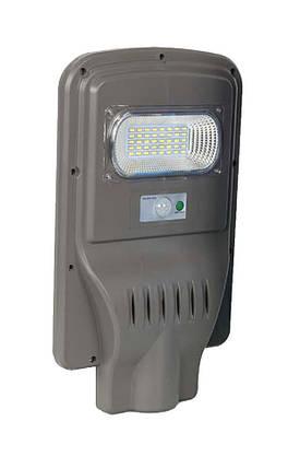 Светодиодный светильник на солнечных батареях Solar M Premium 30Вт, фото 2