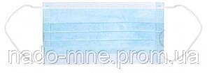 ОРИГІНАЛЬНІ медичні маски (пропаяные) тришарові одноразові Мінімальне замовлення по 50 шт.