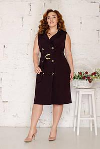 Женское платье-пиджак с поясом 46-52 р