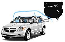 Защита двигателя Dodge Caliber 2006-2012