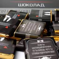 Шоколадні солодощі та набори