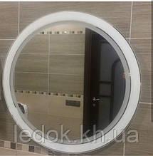 Круглое зеркало с подсветкой Orion White 50*50см