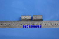 Пластина твердосплавная напаиваемые 01411 (25х14х8) ГОСТ 25395-90