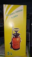 Обприскувач садовий Feniks Florek 5007--FS-F 5 л
