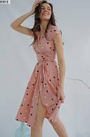 Платье на запах женское летнее повседневного стиля супер-софт 42-48р.,цвет пудра