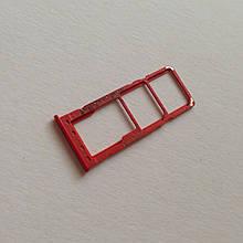 Сим-лоток для Samsung A10 Red