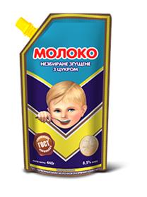 """Молоко згущене """"Первомай"""" 440г  8,5% жиру  дой пак"""
