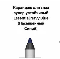 Wunder2 Супер-стойкий карандаш для глаз темно синий