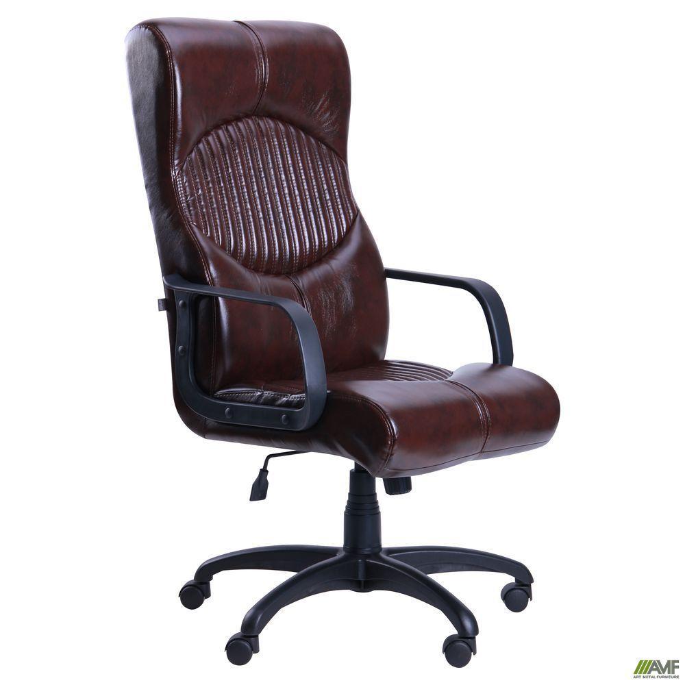Кресло офисное AMF Геркулес Пластик тёмно-коричневое