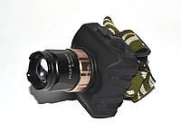 Налобный светодиодный фонарь Police BL-6831, фото 1