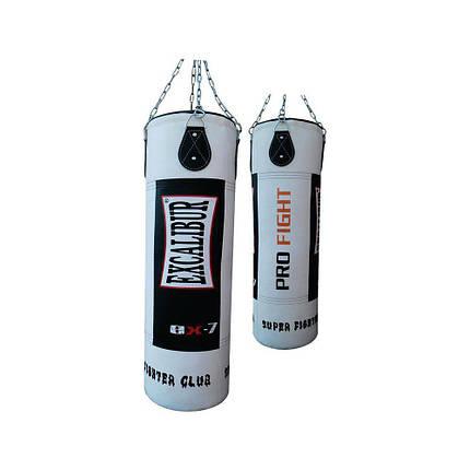 Боксерский мешок Excalibur 1213 PU 120 x 35 см c цепью, фото 2